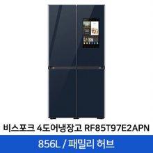[개별구매불가] 비스포크 패밀리허브 4도어냉장고 RF85T97E2APN 네이비 [856L]  (단품구매불가)