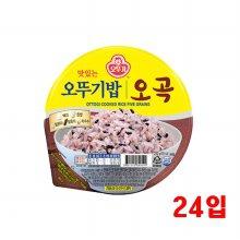 오뚜기 맛있는 오뚜기밥 오곡 210g 24입
