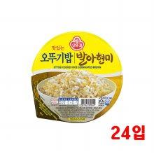 오뚜기 맛있는 오뚜기밥 발아현미 210g 24입