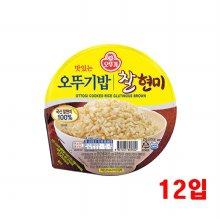 오뚜기 맛있는 오뚜기밥 찰현미 210g 12입