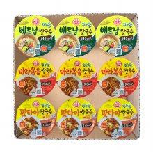 선물)오뚜기 컵누들 팟타이3입+마라볶음3입+베트남쌀국수3입