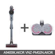 [전국무료배송]코드제로 A9S A9400IK + 물걸레 흡입구 키트 VNZ-PM02N 패키지