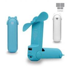 블루 NV38-AIR31 휴대용 보조배터리 손 선풍기