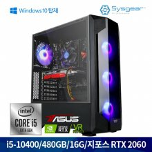 SYSGEAR GT146RW 인텔 10세대 i5+RTX 2060+16G+480G 윈도우 탑재