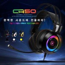 사운드list COX 가상 7.1 진동 RGB LED 게이밍 헤드셋