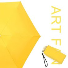 자외선차단 경량 양산 우산 겸용 5단 UV 우양산 노랑