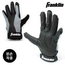 프랭클린 수비장갑 (10301) (우투용) (택1)