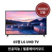 163cm UHD 65UN7800BNA(스탠드형)