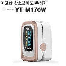 산소포화도측정기 YT-M170W 펄스옥시미터 심장 맥박