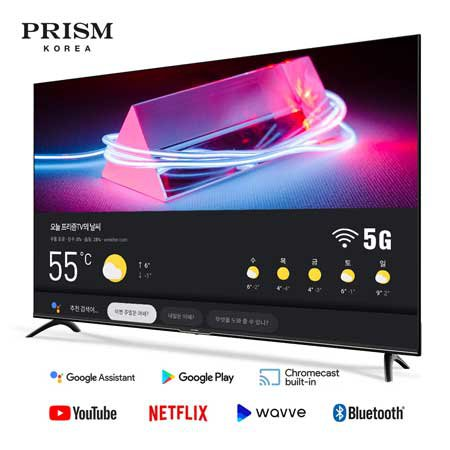 139cm google android TV BT50 / A55I [옵션 선택]
