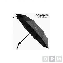 CM 3단 큐브 완자 우산 회색