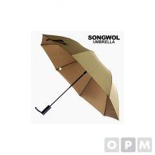 SW 2단 무지 우산 검정
