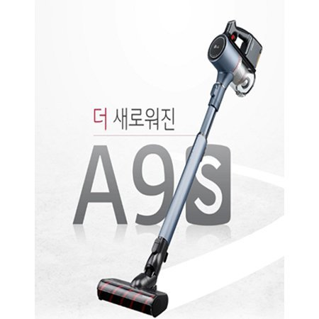[최상급 리퍼상품 단순변심] LG 청소기 코드제로 A9S A9400IK