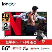 218cm 넷플릭스4K UHD S8601KU 스마트 WIFI TV_기사님설치
