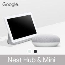 [국내정품]구글 네스트 허브&미니 AI 블루투스 스피커[Google Nest Hub&Nest Mini]