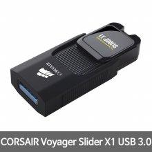 커세어 Voyager Slider X1 256GB USB메모리 블랙