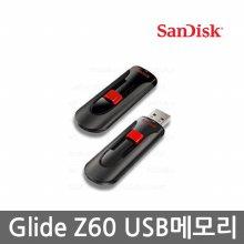 샌디스크 Cruzer Glide Z60 128GB USB메모리 블랙