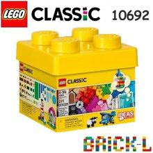 레고 10692 클래식 브릭 BR