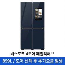 [개별구매불가] 비스포크 4도어 패밀리허브 냉장고 RF85T95G2APN [859L]