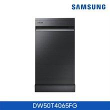 *프리스탠딩* DW50T4065FG 삼성전자 8인용 식기세척기_블랙 [메탈선반/ 전면 디스플레이/ 자동 문열림 건조]