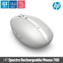 HP Spectre 700 마우스 내추럴실버