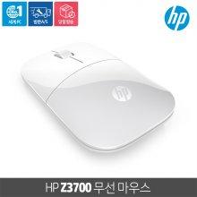 HP 무선마우스 Z3700