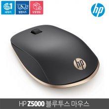 HP 블루투스마우스 Z5000