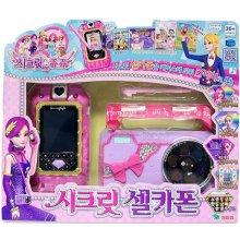 (시크릿쥬쥬) 시크릿 셀카폰 어린이 전화기 장난감/3746C5