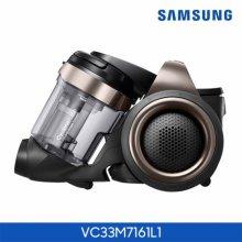 [최상급 리퍼상품 단순변심] 삼성 진공청소기(파워모션) VC33M7161L1