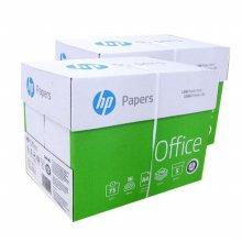 HP A4 75g 2BOX