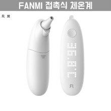 [해외직구] FANMI 접촉식 체온계/적외선 체온계/스마트 체온계/무료배송