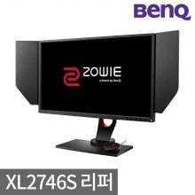 [벤큐]리퍼 XL2746S 240Hz 0.5ms, FreeSync 27 리퍼 게이밍 모니터