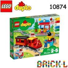 레고 10874 듀플로 증기기관차 BR