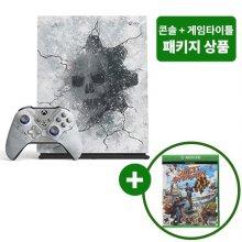 [게임타이틀증정] XBOX ONE X 1TB 콘솔 ; GEARS 5 [한정판] + 선셋오버드라이브
