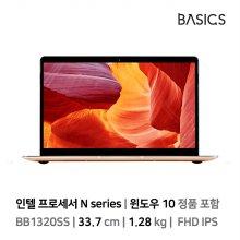 [즉시배송]베이직북13 노트북 [골드] 메탈바디 N4210 8GB 256GB WIN10 웹캠 가성비 재택용 인강용