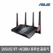 ASUS RT-AC88U 유무선공유기 이엠텍