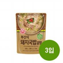 오뚜기 부산식 돼지국밥 곰탕 500g 3입
