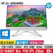 24-df0049KR 올인원 일체형PC/10세대 i5/SSD 256GB/8GB/윈도우10