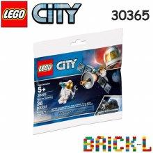 레고 스타터팩 30365 시티 우주 인공위성 BR