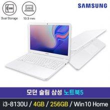[빠른배송!] 삼성 노트북 5 NT550EBA-K35M 초슬림&초경량 온라인 개학/재택용 가성비 노트북!