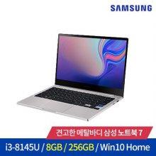 [빠른배송!] 삼성 노트북7 NT730XBE-K38M 가성비 UP! 견고한 메탈 바디, 슬림 베젤! 윈도우 포함