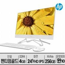 [한컴증정] 24-df0046KR 가성비 일체형PC/10세대 펜티엄/SSD 256GB/윈도우10