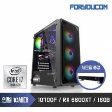 최신 인텔10세대 i7-10700F/RAM 16G/SSD 500G/RTX2060/조립컴퓨터PC