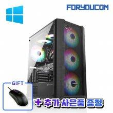 최신 인텔10세대 i5-10400F/RAM 8G/SSD 240G/GTX1660 슈퍼/윈도우10 탑재/조립컴퓨터PC