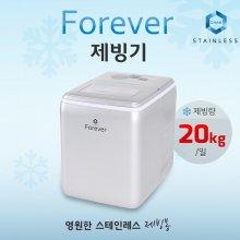 가정용/업소용 제빙기 ICM-2011 (20Kg/일)