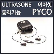 Ultrasone PYCO 이어셋 블랙