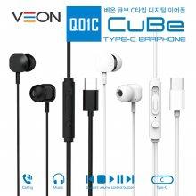 아피스 VEON CUBE Q01C 이어폰 화이트