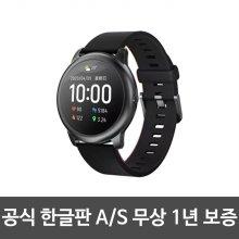 샤오미 헬로우 솔라 LS05 스마트워치 스마트밴드 한글판 단품