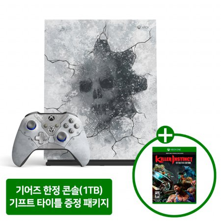 [게임타이틀증정] XBOX ONE X 1TB 콘솔 ; GEARS 5 [한정판] + 킬러 인스팅트 디피니티브 에디션