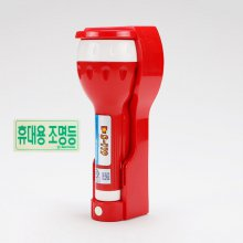 LED휴대용 비상조명등F1(정품)/27EB20